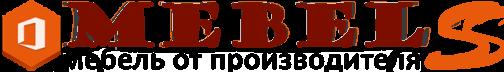 МЕБЕЛЬ-С